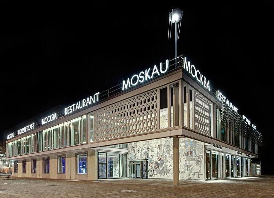 Cafe Moskau No. 1 -Leinwandbild