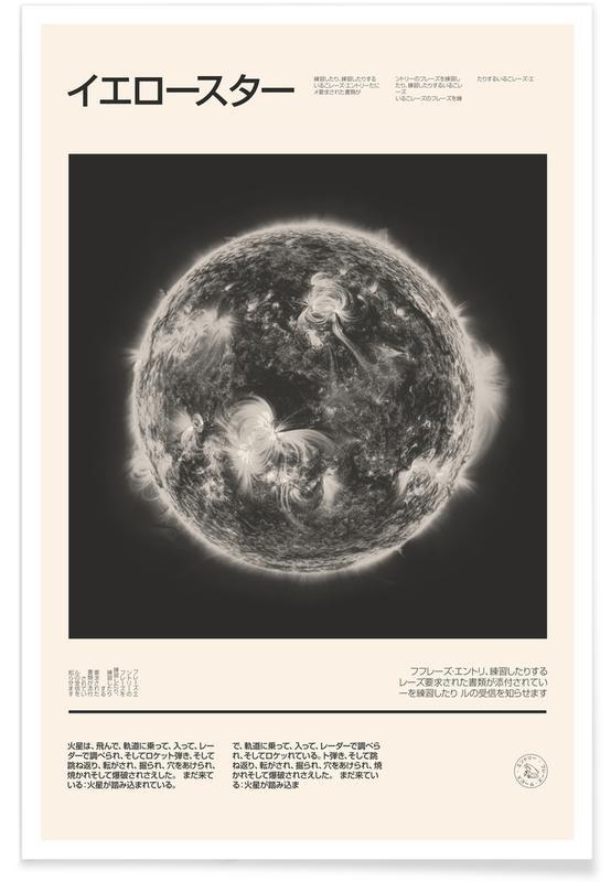 Astronauten, Japanisch inspiriert, Sun cream Back -Poster