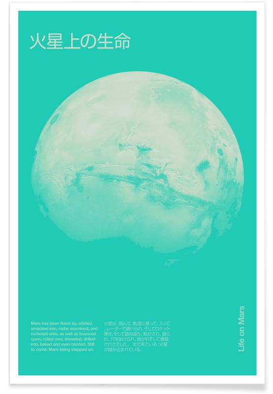 Astronautes, Mars 2 affiche