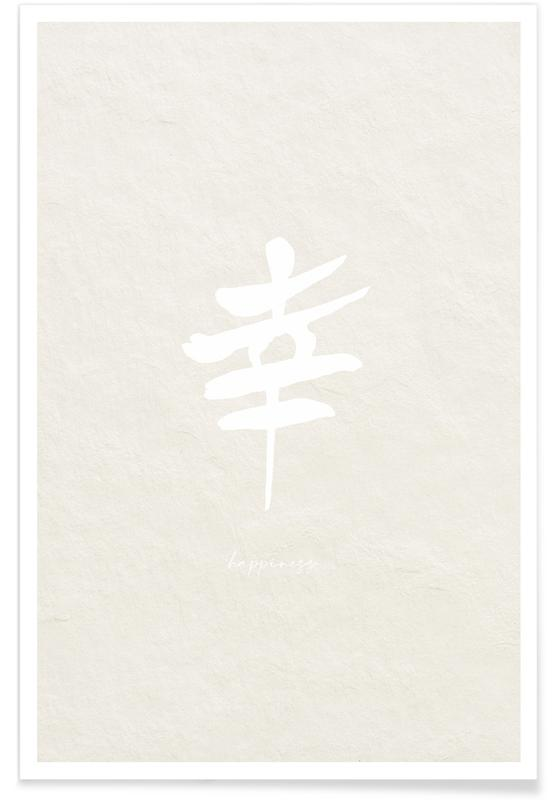 Japanese Inspired, Japanese Kanji Happiness Creme White Poster