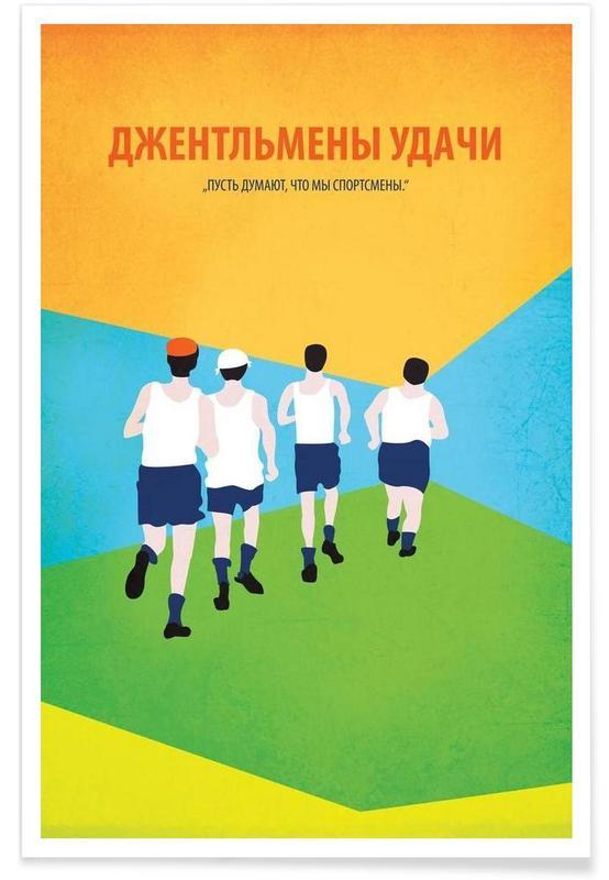 Gentlemen der Erfolge -Poster