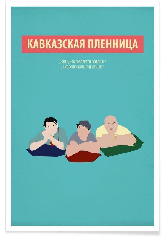 Entführung im Kaukasus -Poster