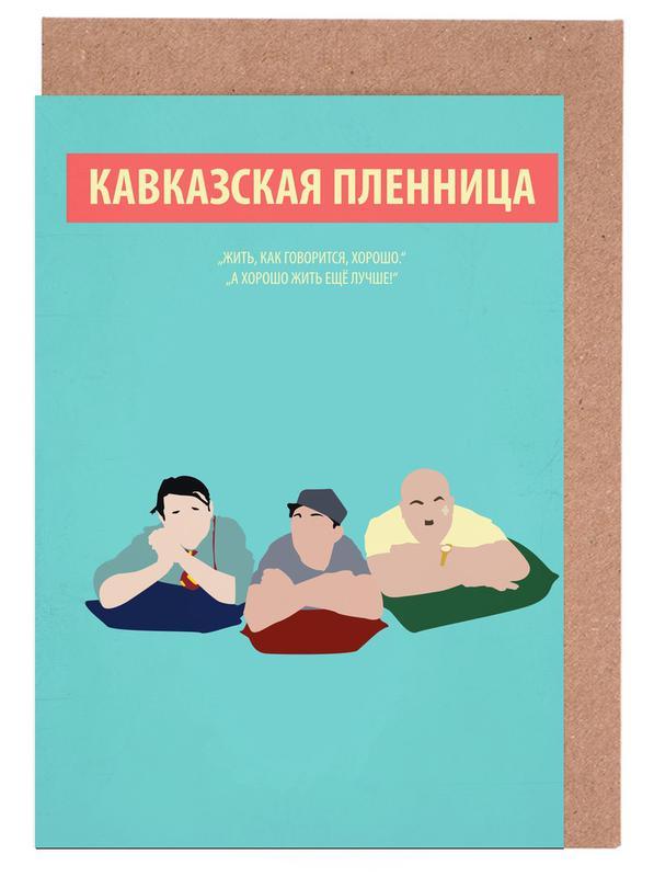 Films, Entführung im Kaukasus wenskaartenset