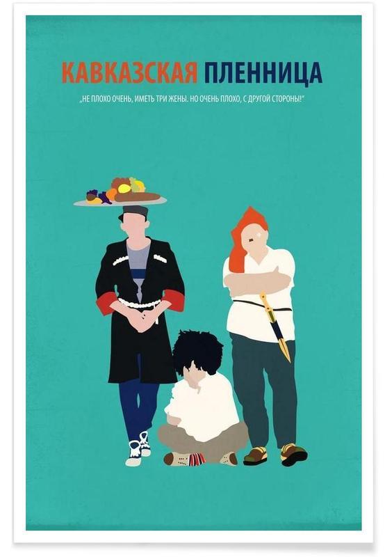 Films, Entführung im Kaukasus II affiche
