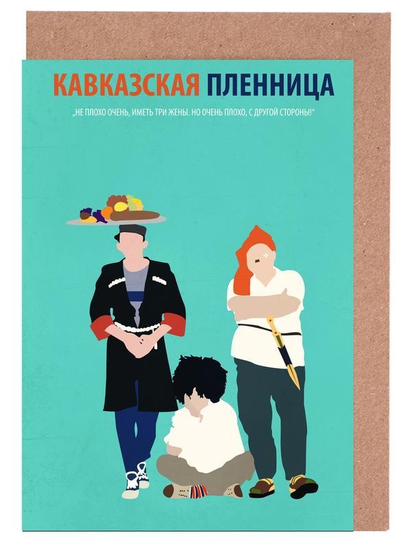 Films, Entführung im Kaukasus II cartes de vœux