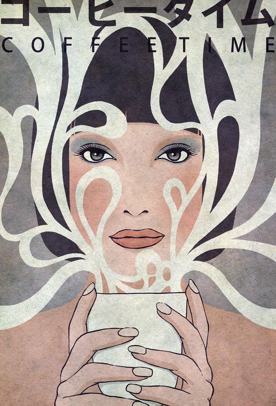 Coffee Time alu dibond