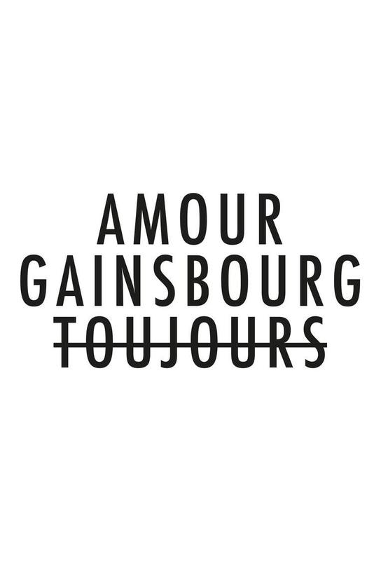 Amour Gainsbourg Toujours I black on white Acrylic Print