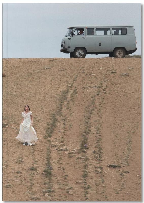 Be My Bride Notebook