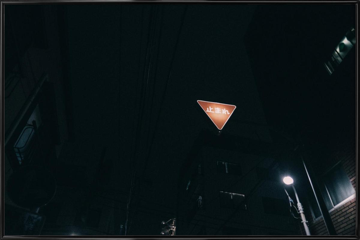 Tokio Nights affiche encadrée