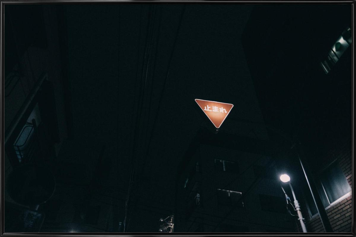 Tokio Nights ingelijste poster