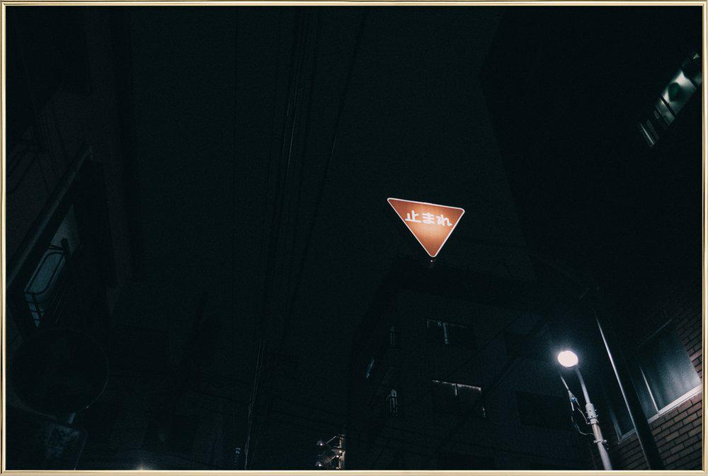 Tokio Nights -Poster im Alurahmen