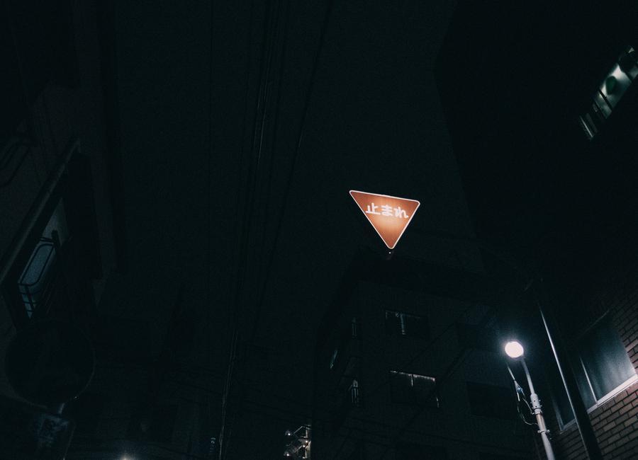 Tokio Nights -Leinwandbild