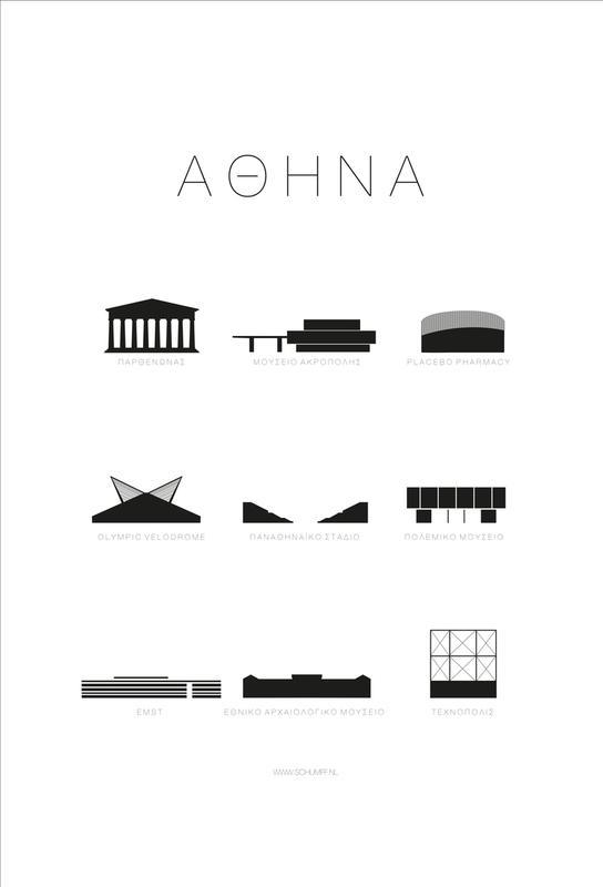 Athene -Acrylglasbild