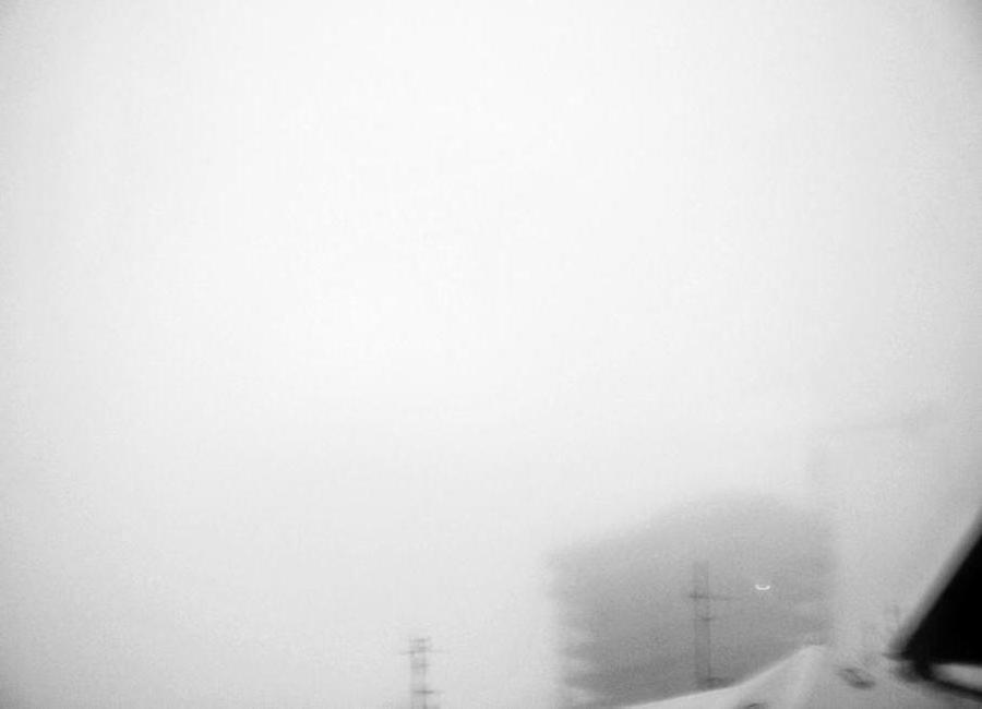 Reykjavík in the mist 2 -Leinwandbild