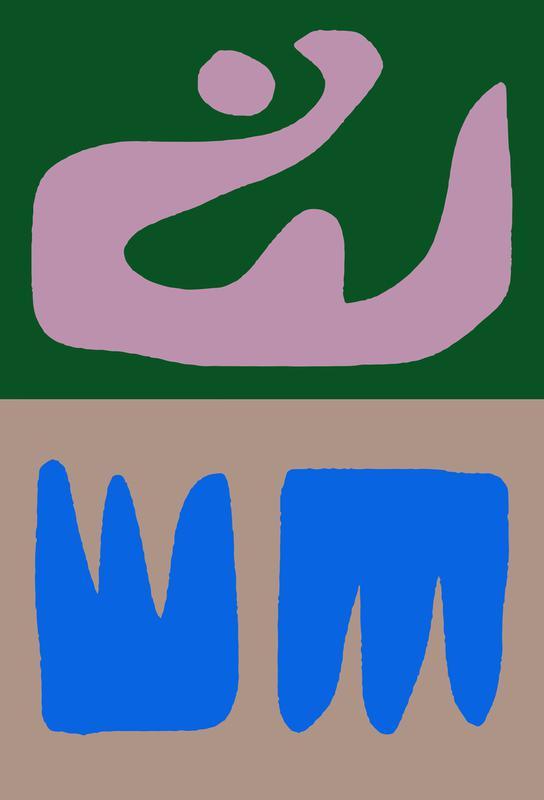 Thinking Maybes acrylglas print