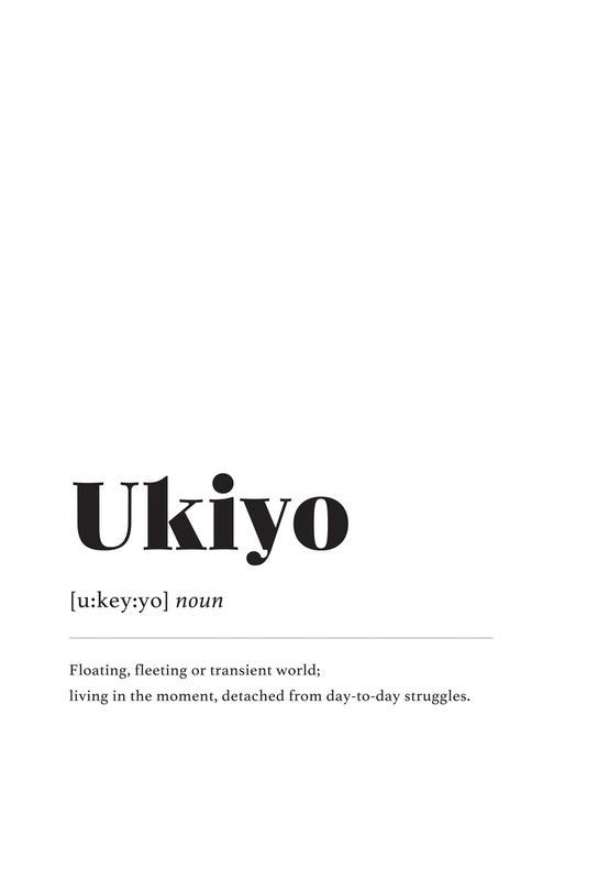 Ukiyo Impression sur alu-Dibond