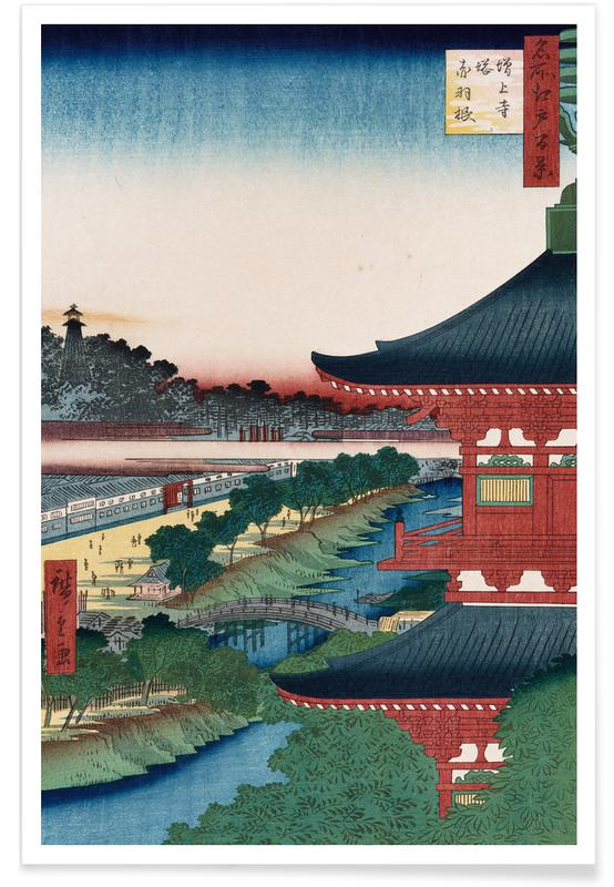 Japanese Inspired, Hiroshige - Pagoda of Zojoji, Akabane Poster