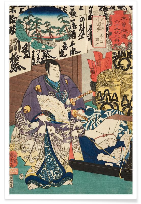 Vintage Reise, Kuniyoshi - Station 22, Odai: Teranishi Kanshin -Poster