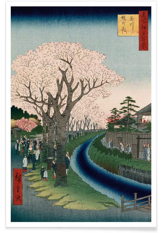 Japanese Inspired, Hiroshige - Cherry Blossoms, Tama River Embankment Poster