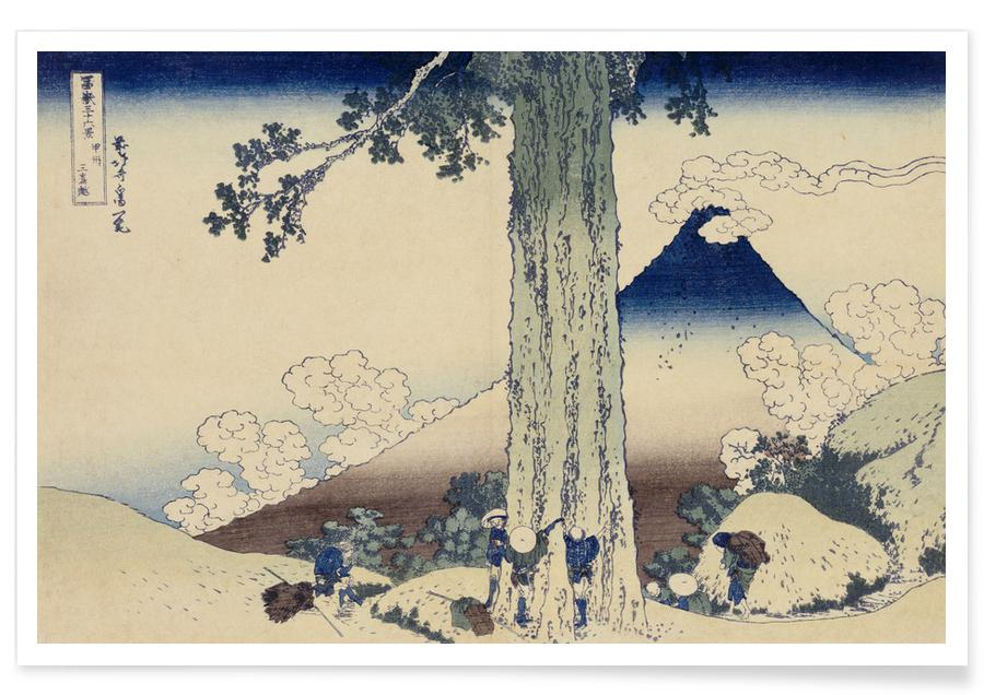 Katsushika Hokusai, Arbres, Montagnes, Hokusai - Mishima Pass in Kai Province affiche